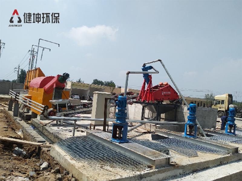 搅拌站污水处理(回收)系统