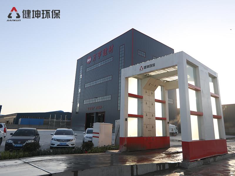 JKXC-300龙门式洗车机