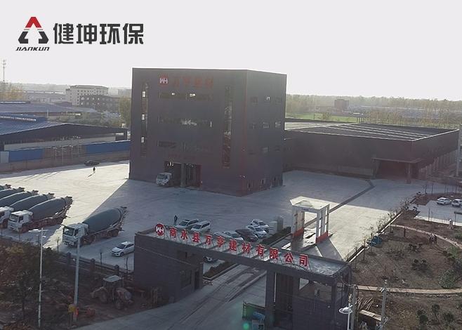 万亨建材 - 搅拌站环保设备厂家