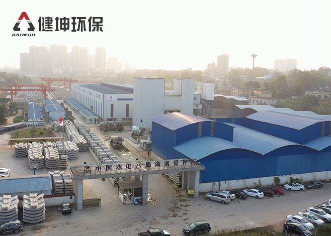 中国水电八局 - 搅拌站环保设备厂家
