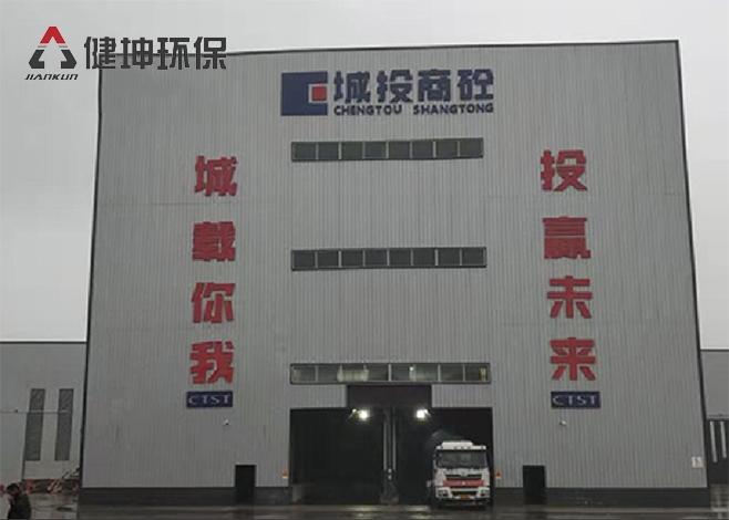 兰考城投商砼 - 搅拌站环保设备厂家