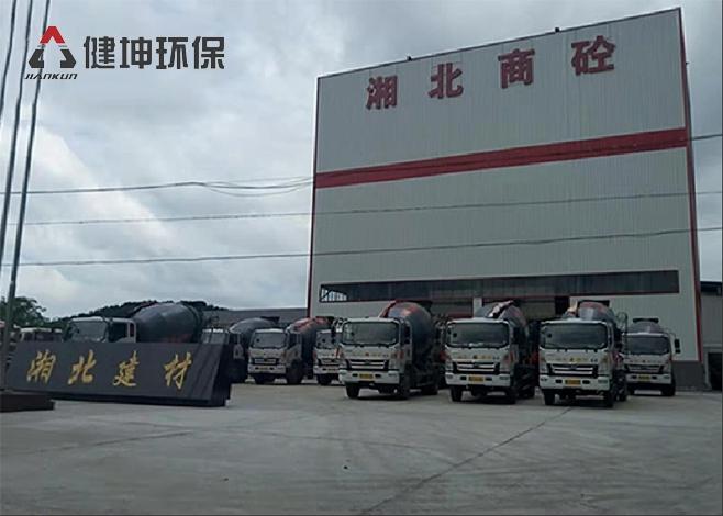 湘北建材 - 搅拌站环保设备厂家