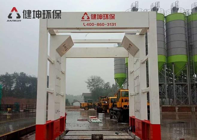 常德鑫瑞 - 搅拌站环保设备厂家