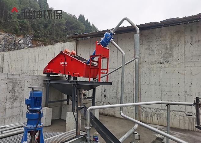 湘西宏远 - 搅拌站污水处理厂家